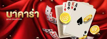 วิธีสนุกกับบาคาร่าการเล่นเกมทางการเงิน ทำให้ผู้ที่อายุน้อยกว่าได้รับผล